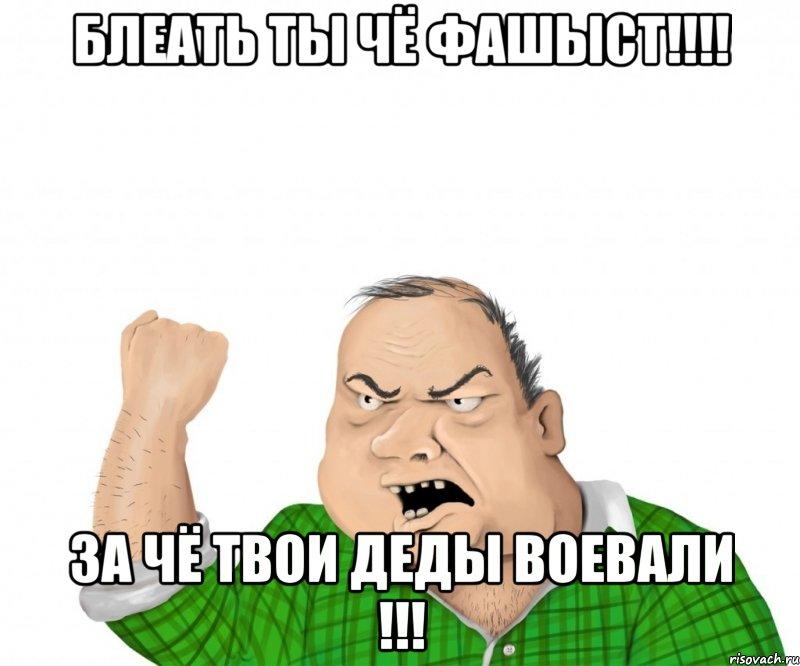 Деды воевали, а Майнеры Россиюшку просрали!